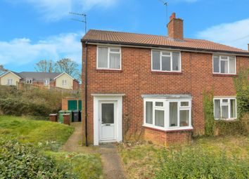 Thumbnail 2 bed flat for sale in Offas Way, Wheathampstead, St. Albans