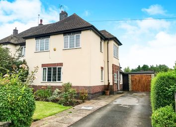 Thumbnail 4 bedroom semi-detached house for sale in Eastwood Drive, Littleover, Derby
