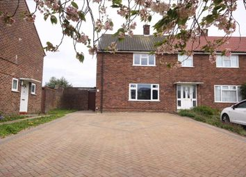 Thumbnail 3 bed end terrace house for sale in Mallard Way, Ipswich