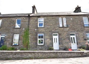 Thumbnail 3 bed terraced house for sale in Station Road, Keith