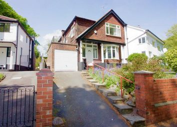Thumbnail 4 bedroom detached house for sale in Vine Street, Salford