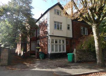 Thumbnail 2 bed flat for sale in Chestnut Grove, Nottingham, Nottinghamshire