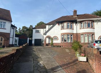 Thumbnail 4 bed semi-detached house for sale in Y Goedwig, Rhiwbina, Cardiff
