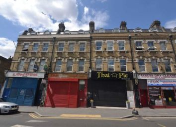 Thumbnail Studio to rent in The Grove, Stratford
