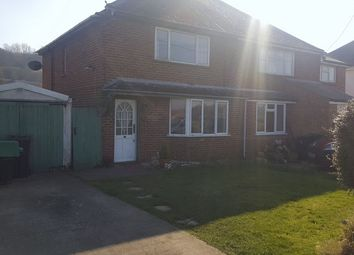 3 bed semi-detached house for sale in Compton Road, Yeovil BA21