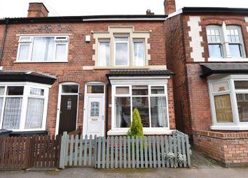 Thumbnail 2 bed end terrace house for sale in Park Avenue, Cotteridge, Birmingham