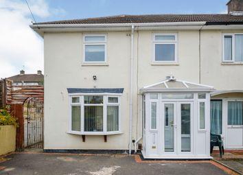 Thumbnail 3 bed end terrace house for sale in Sibdon Grove, Northfield, Birmingham
