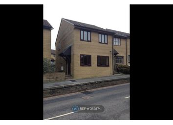 Thumbnail 3 bed semi-detached house to rent in Victoria Court, Castle Cary