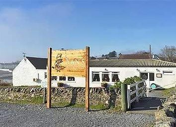 Thumbnail Commercial property for sale in Port Charlotte, Isle Of Islay