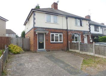 Thumbnail 3 bedroom semi-detached house for sale in Westbury Road, Wednesbury