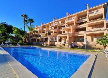 Thumbnail Apartment for sale in 8135-107 Almancil, Portugal