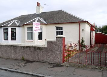 Thumbnail 2 bed semi-detached bungalow for sale in Lawson Street, Ayr