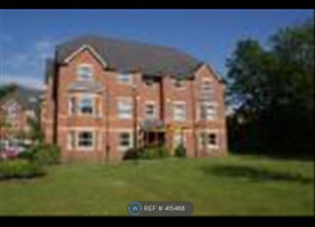 Thumbnail 2 bed flat to rent in Mossley Hill, Liverpool
