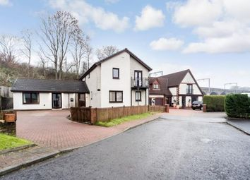 Thumbnail 4 bed detached house for sale in Bridgend Court, Castlecary, Glasgow, North Lanarkshire