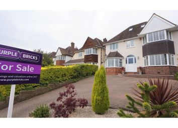 Thumbnail 4 bed detached house for sale in Eachelhurst Road, Sutton Coldfield