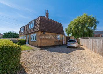 3 bed semi-detached house for sale in Oldlands Avenue, Coalpit Heath, Bristol BS36