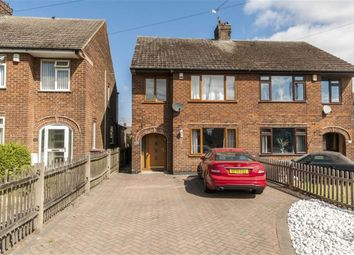 Thumbnail 3 bed semi-detached house for sale in Mansfield Road, South Normanton, Alfreton