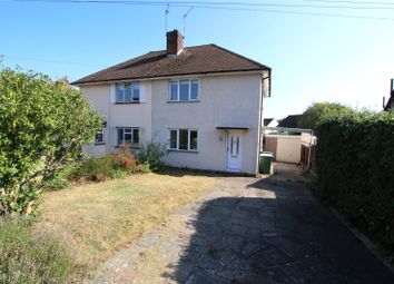 2 bed semi-detached house for sale in Pembury Crescent, Sidcup, Kent DA14