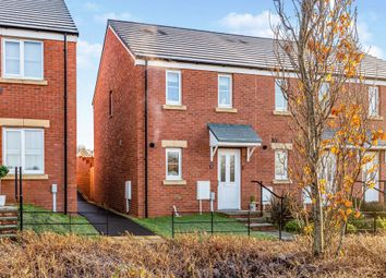 Thumbnail 2 bed end terrace house for sale in Bryn Stradling, Coity, Bridgend
