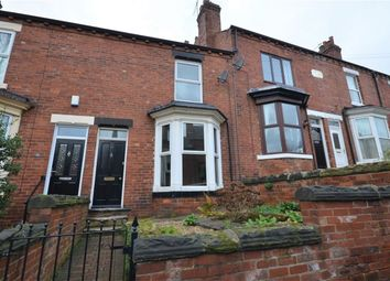 Thumbnail 2 bedroom terraced house to rent in Banks Avenue, Pontefract