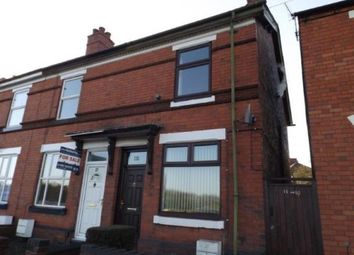 Thumbnail 2 bedroom end terrace house for sale in The Crescent, Willenhall, West Midlands