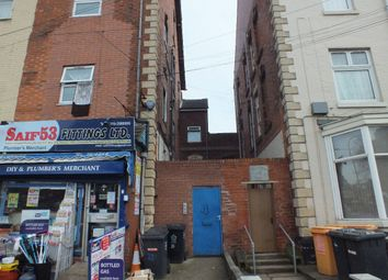 Thumbnail 2 bed flat to rent in Loughborough Road, Leicester