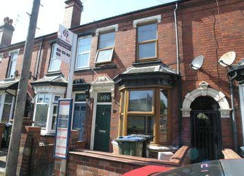 3 bed terraced house for sale in Halesowen Road, Cradley Heath B64