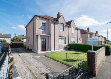 Thumbnail 3 bed semi-detached house for sale in 11 Guysgill, Annan, Dumfries & Galloway