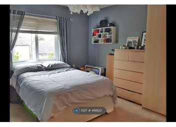 Thumbnail Room to rent in Hollybrook Park, Bristol