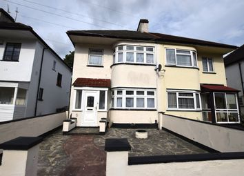 Thumbnail 3 bed end terrace house for sale in Foresters Drive, London
