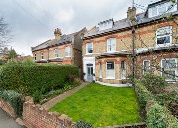 Thumbnail 2 bed flat to rent in King Charles Road, Surbiton