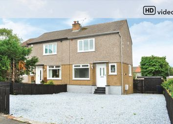 Thumbnail 2 bed semi-detached house for sale in Pentland Place, Bearsden, Glasgow