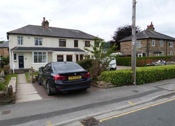 Wagon Lane, Bingley BD16