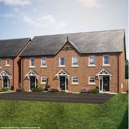 Thumbnail 2 bed end terrace house for sale in Garten Close, Knaresborough, North Yorkshire