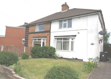 Thumbnail 3 bed end terrace house for sale in Wandsworth Road, Great Barr, Birmingham