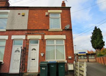 Thumbnail 2 bedroom end terrace house for sale in Kingfield Road, Coventry