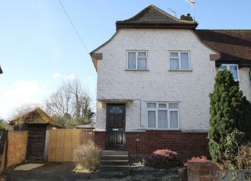 Thumbnail 3 bed end terrace house for sale in Trinity Avenue, Marlow