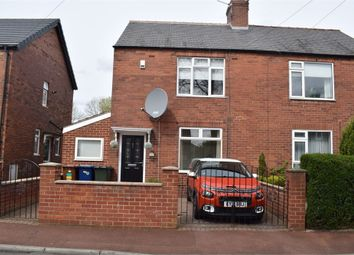 2 bed semi-detached house for sale in Ellesmere Avenue, Westerhope, Newcastle Upon Tyne, Tyne And Wear NE5