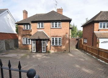 Thumbnail 5 bed detached house for sale in Reading Road South, Church Crookham, Fleet