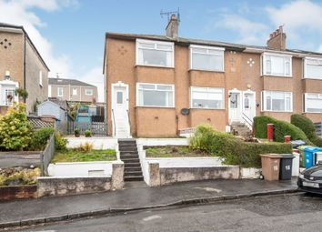 Thumbnail 2 bedroom end terrace house for sale in Monteith Gardens, Stamperland, Glasgow