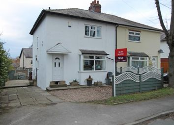 Thumbnail 2 bed semi-detached house to rent in Hawkhill Avenue, Guiseley, Leeds