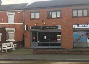Thumbnail Retail premises to let in Unit 1, Key House, Brewery Street