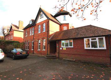 Thumbnail 1 bed flat for sale in Boyn Hill Avenue, Maidenhead