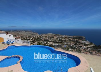 Thumbnail 2 bed apartment for sale in Benitachell, Valencia, 03724, Spain