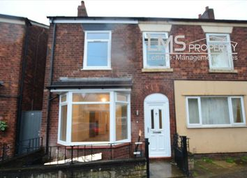 Thumbnail 3 bed semi-detached house to rent in Wharton Road, Winsford