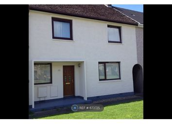 Thumbnail 3 bedroom terraced house to rent in Baird Hill, East Kilbride, Glasgow