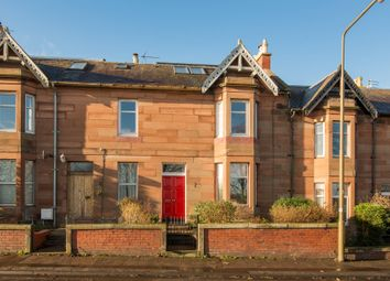 Thumbnail 1 bed flat for sale in 17 Monktonhall Terrace, Musselburgh