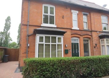 Thumbnail Studio to rent in Eastern Road, Wylde Green, Sutton Coldfield