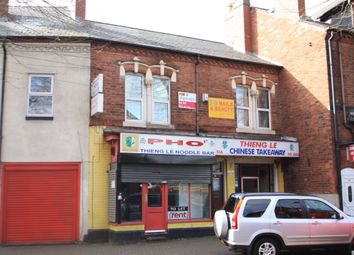 Thumbnail Retail premises for sale in Grove Lane, Birmingham
