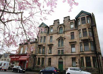 Thumbnail 2 bed flat for sale in Finnart Street, Greenock, Renfrewshire
